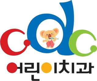 CDC 판교 어린이 치과의원